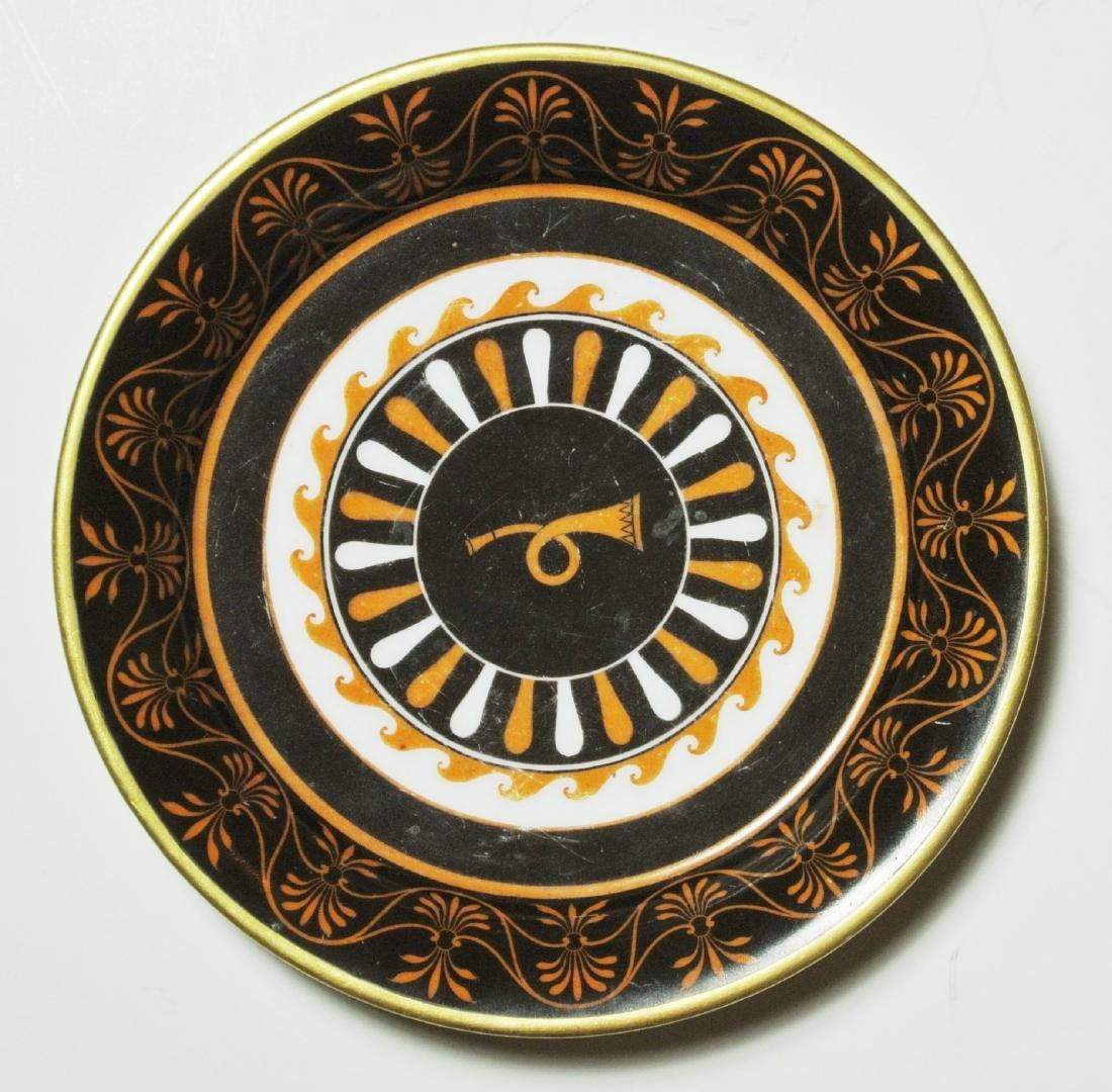 Sevres Dish, 19th Century