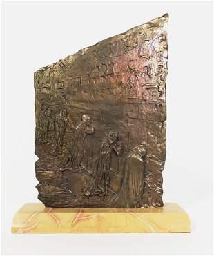 Salvador Dali (1904-1989) Bronze Wailing Wall