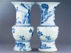 Qing Dynasty, Kangxi Blue & White Vases