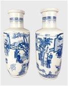 Kangxi Blue & White Rouleau Vases, 19th Century
