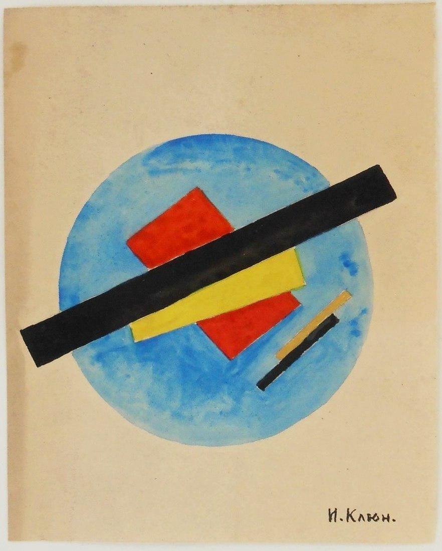 Ivan Kliun (1873-1943) Suprematist Watercolor