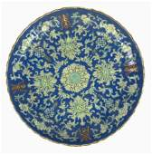 Chinese Porcelain Bowl Circa 19th Century