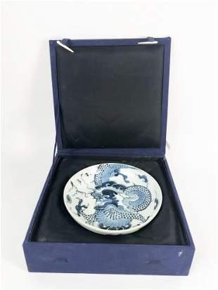 Chinese Blue & White Bowl, 18th Century