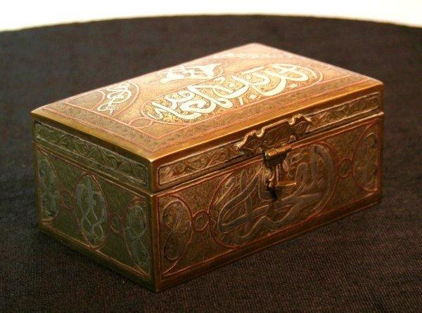 15: Arabic Mixed-Metal Trinket Box