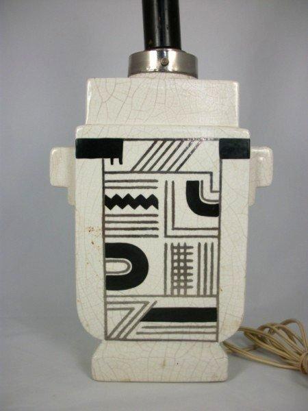 13: Belgian Art Deco Table Lamp