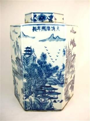 11: Chinese Tea Caddy, Qing Dynasty