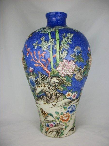 12: Qing Dynasty Ceramic Vase