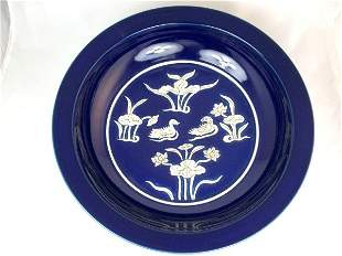 20: Chinese Blue Glaze Bowl, Yuan Dynasty