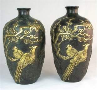 22: Pair Of Bronze Vases, Qing Dynasty