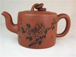 24: Terra Cotta Teapot, Republic Of China