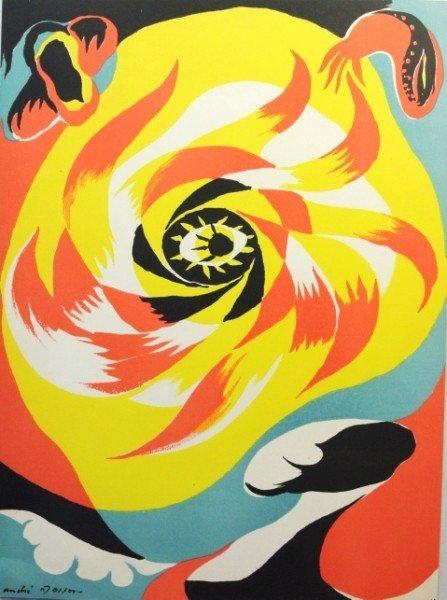 Andre Masson (1896-1987) Original Lithograph
