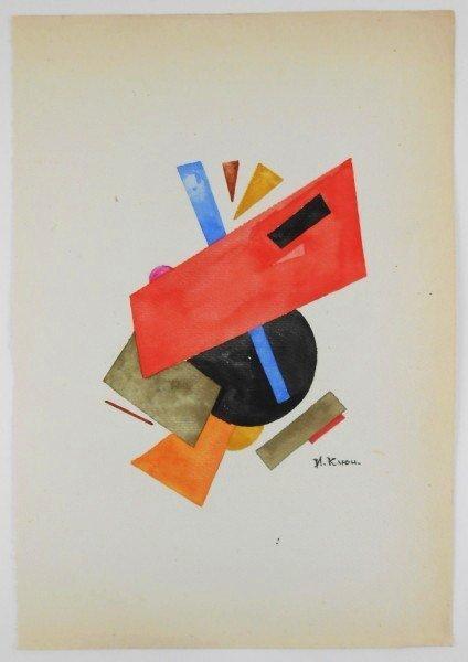 Ivan Kliun (Russian, 1873-1943) Watercolor
