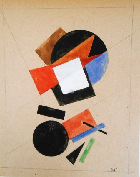 Russian Suprematist Watercolor, Signed