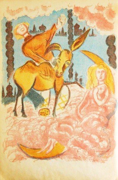 Original Russian Color Lithograph, Circa 1930