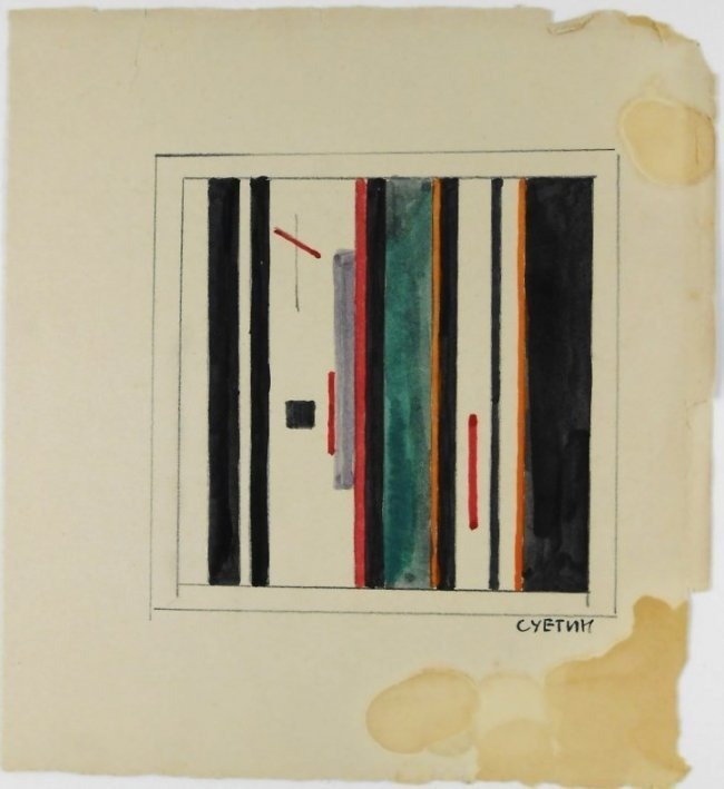 Nicolai Suetin (1897-1954) Suprematist Watercolor
