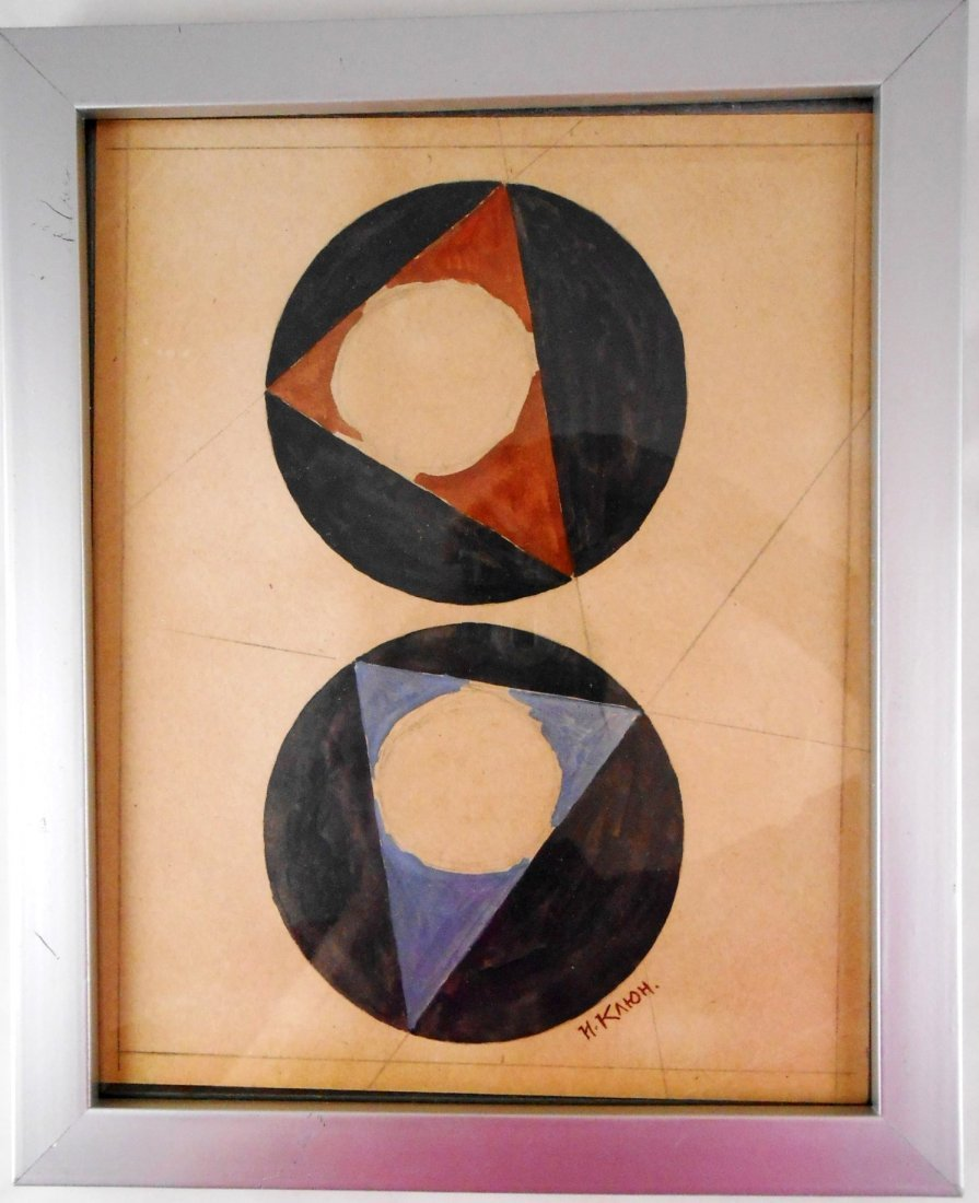 Ivan Kliun (1873-1943) Suprematist Watercolor