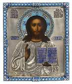 Russian Icon with Enameled Silver