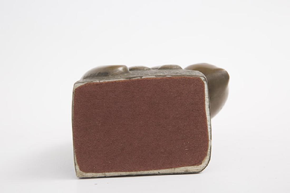 Marian Weisberg Bronze - 7