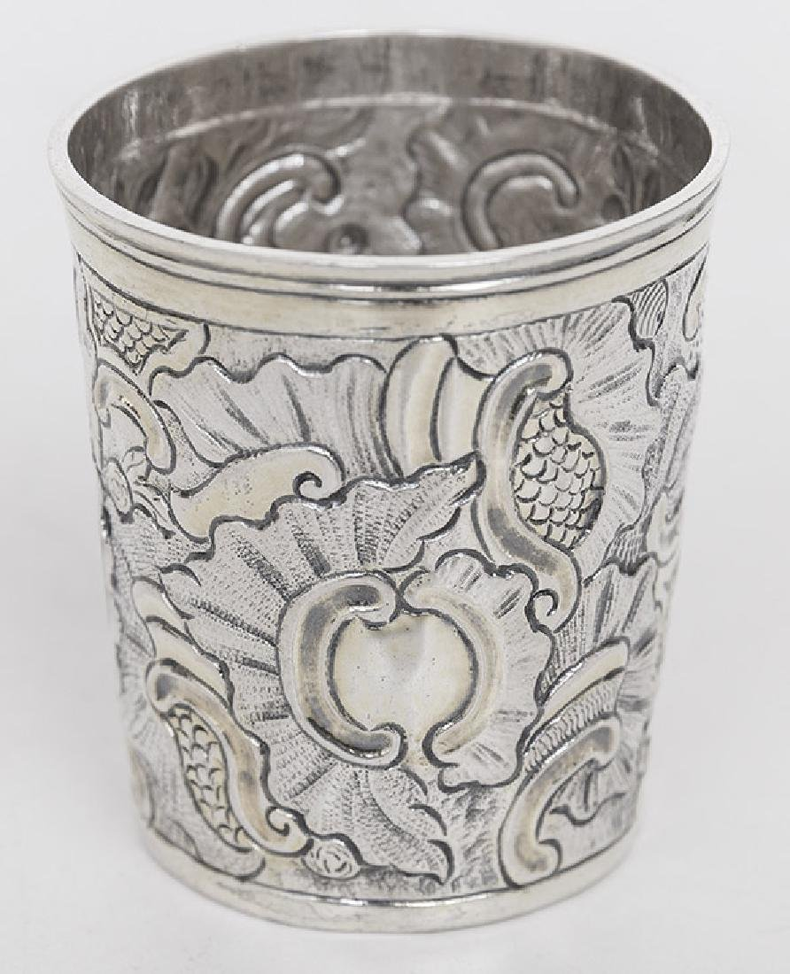Hand-Hammered Japanese Silver Cup - 2