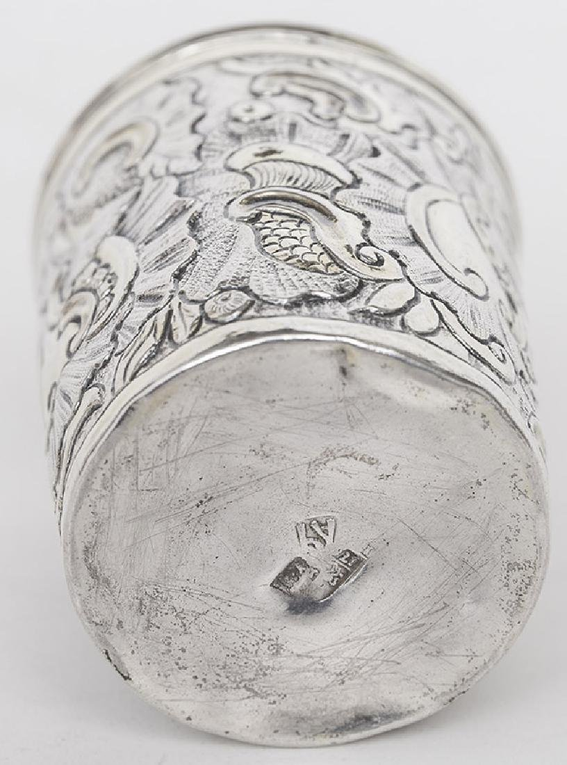 Hand-Hammered Japanese Silver Cup - 4