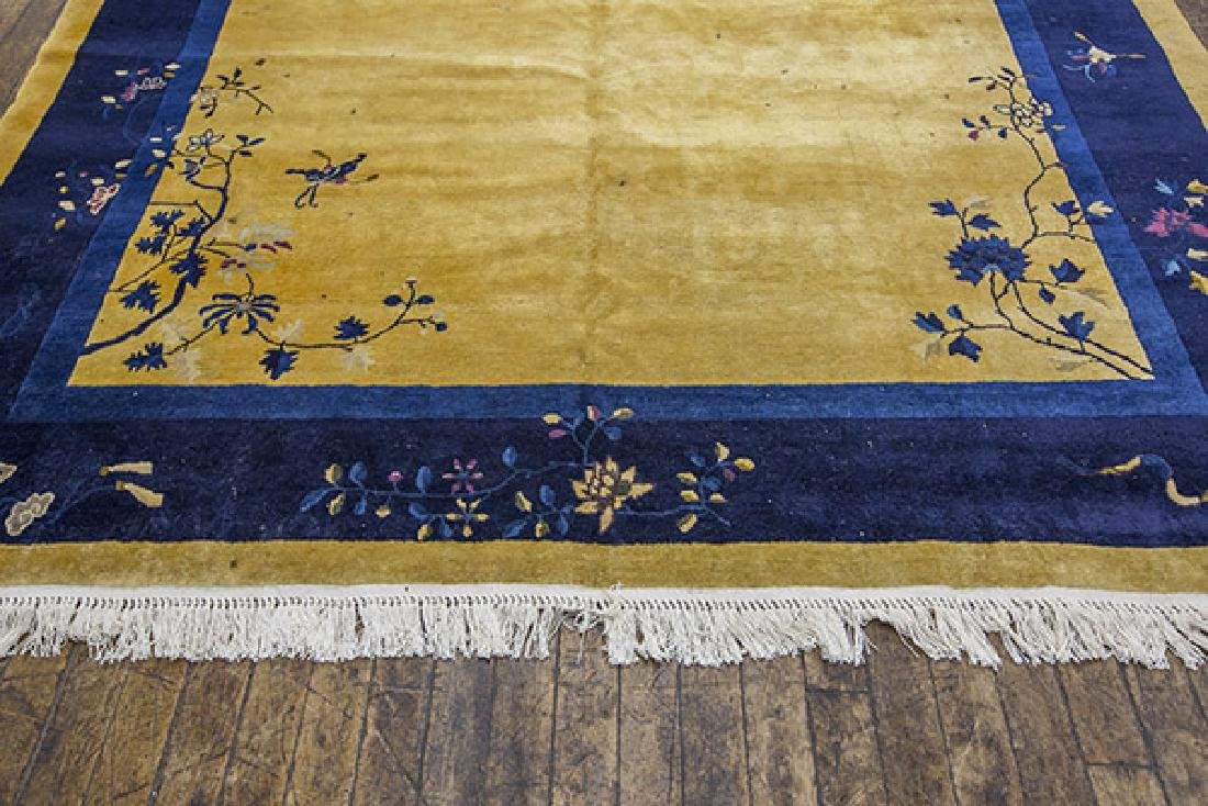 Chinese Area Rug - 2