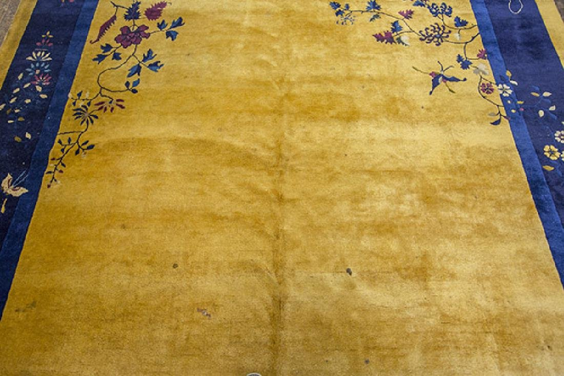 Chinese Area Rug - 4