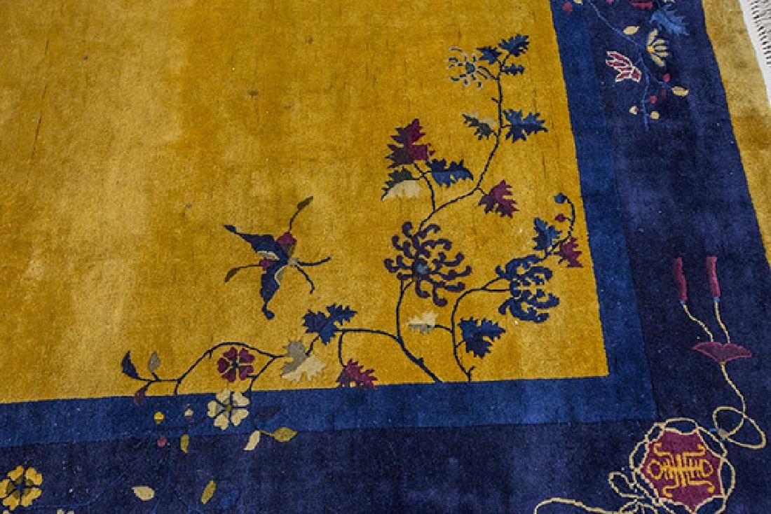 Chinese Area Rug - 7