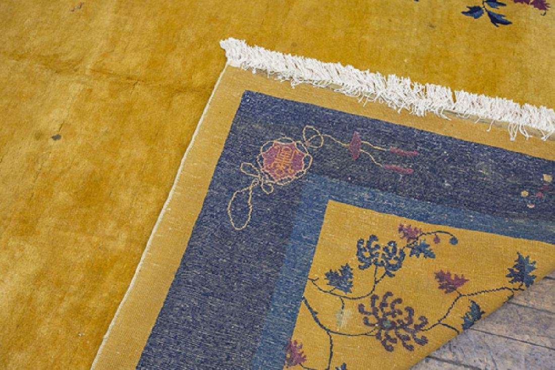 Chinese Area Rug - 8