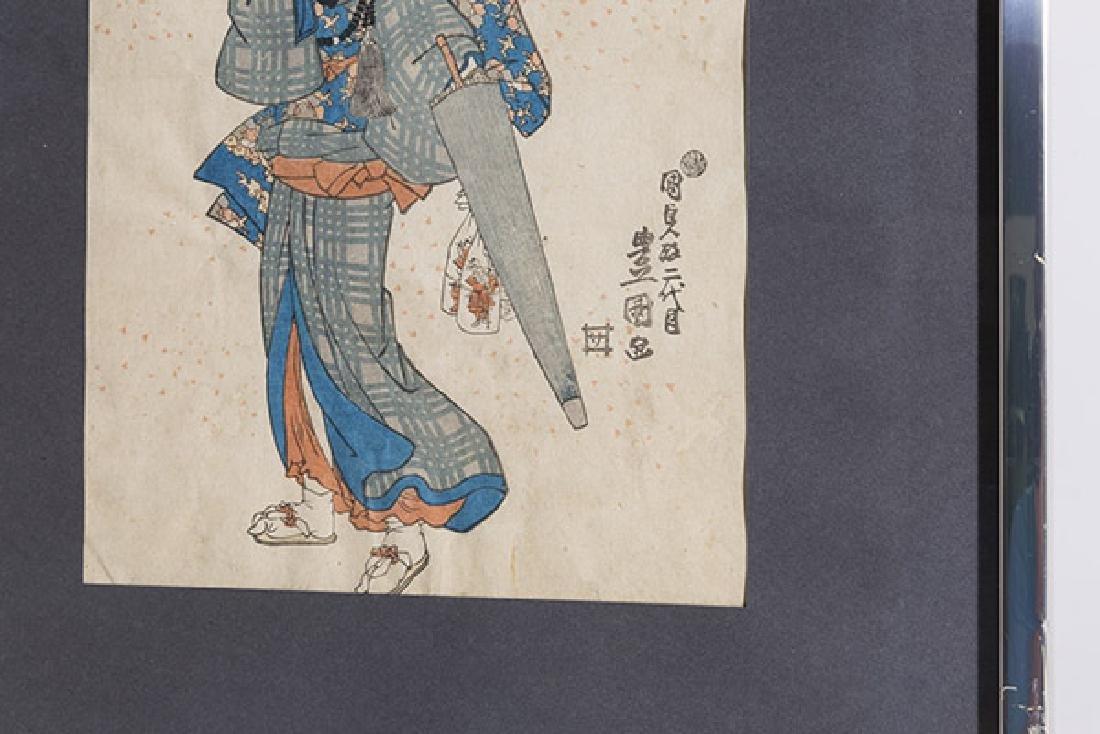 Japanese Watercolor - 2