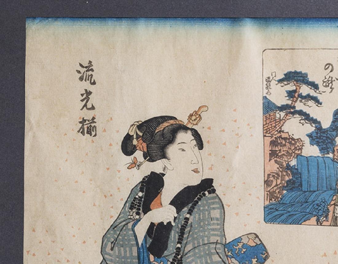 Japanese Watercolor - 3