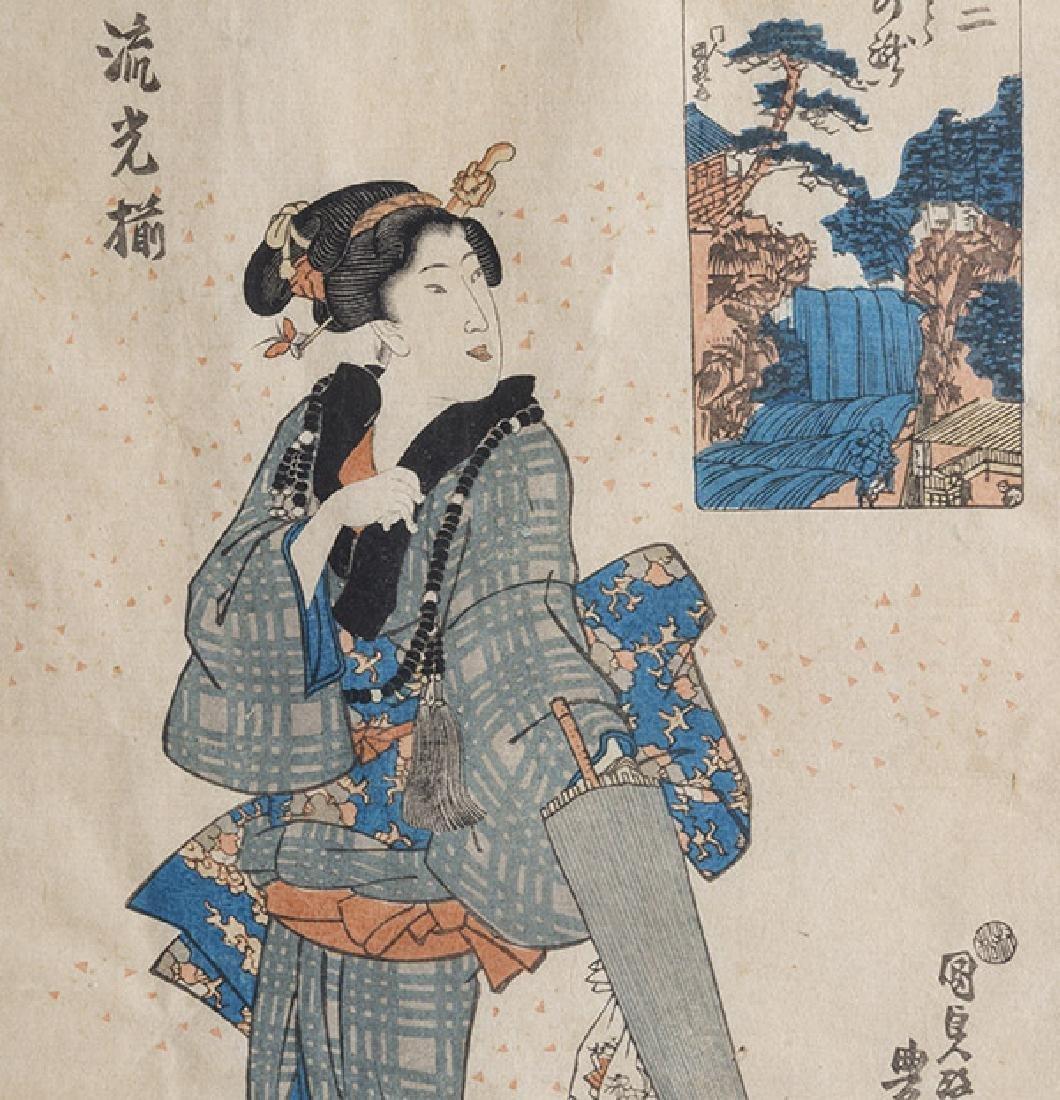 Japanese Watercolor - 5