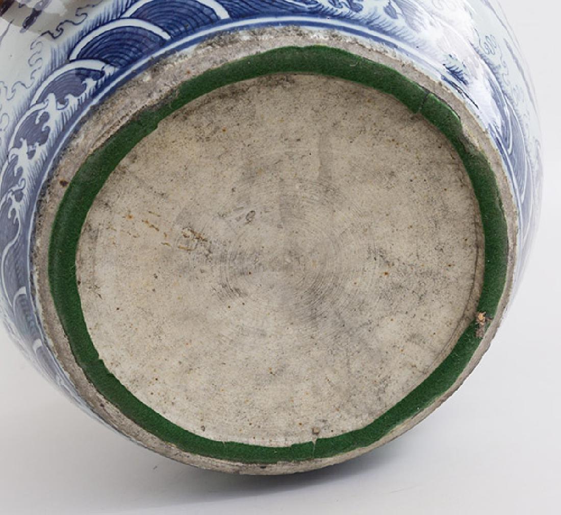 19th Century Chinese Export Imari Fish Bowl - 6