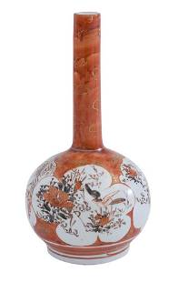 Late 19th Century Chinese Cabinet Vase