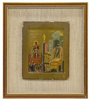 18th Century Russian Icon