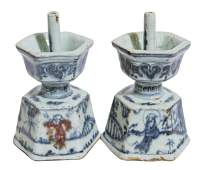 Pair of Chinese Porcelain Hexagonal Incense Holders