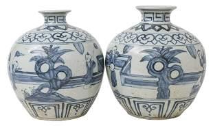 Pair of Chinese Canton Globular Vases