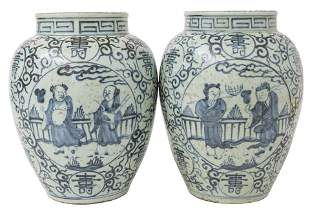 Pair of Chinese Canton Jars