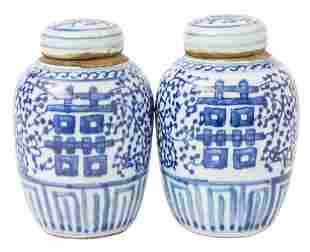 "Pair of Chinese Canton ""Double Happiness"" Ginger Jars"
