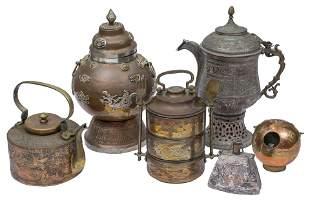 Turkish & Asian Metal & Copperware