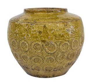 Han Dynasty (Attribution) Chinese Globular Vase