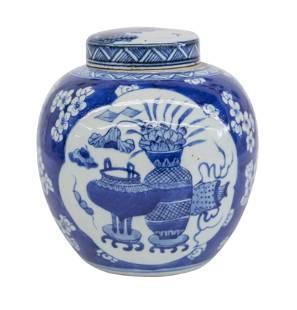 Chinese Canton Jar