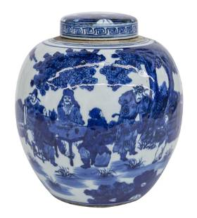 Chinese Canton Ginger Jar