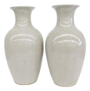 Chinese Tan Baluster Vases