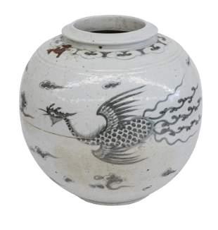 Large Chinese Globular Flying Phoenix Jar