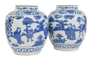 Chinese Canton Globe Jars