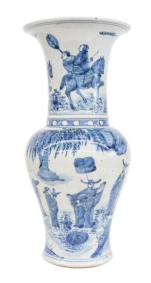 Chinese Blue & White Stoneware Vase