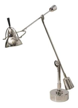 Restoration Hardware Counterpose Task Lamp