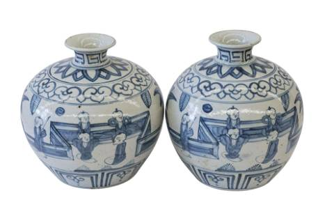 Chinese Canton Globular Vase