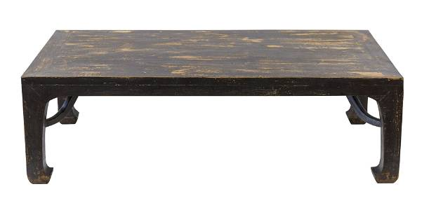 Chinese Distressed Ebony Coffee Table