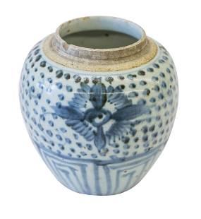 Chinese Canton Vase